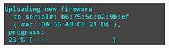 firmware_update (4)